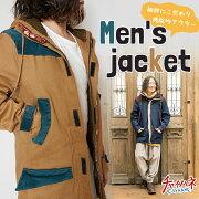 ストレッチデニムのフード付きメンスジャケット。コーデュロイとジャガードの部分使いがポイント。裏地はモコモコのボア使いでしっかり暖かいアウターです。/バンデュラメンズジャケット