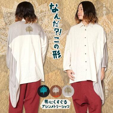 プレシャーメンズシャツエスニックアジアンチャイハネ公式IDS-9106メンズ変形シャツの大本命!アシンメトリーな切り替えやシルエットと首もとのロータス柄刺しゅうが男心をくすぐる・・・。サルエルパンツはもちろん、細身のパンツと合わせても格好良く決まります