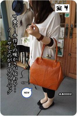 可愛くて実用的ながま口ハンドバッグ!! 通勤に・サブバッグに。もちろん普段に。【ご予約】牛...