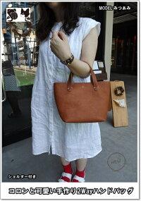 【NEW】BUeNA(ブエナ)シュリンクレザー2Wayハンドバッグas0061【smtb-TK】#バッグ通販#日本製#レディース#可愛い#雑貨#鞄#ショルダー#大人可愛い#旅行