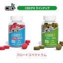 CBD グミ ブロードスペクトラム CBD 1粒 CBD 5mg 含有 60個入り 計/CBD 300mg CBDグミ CBDfx