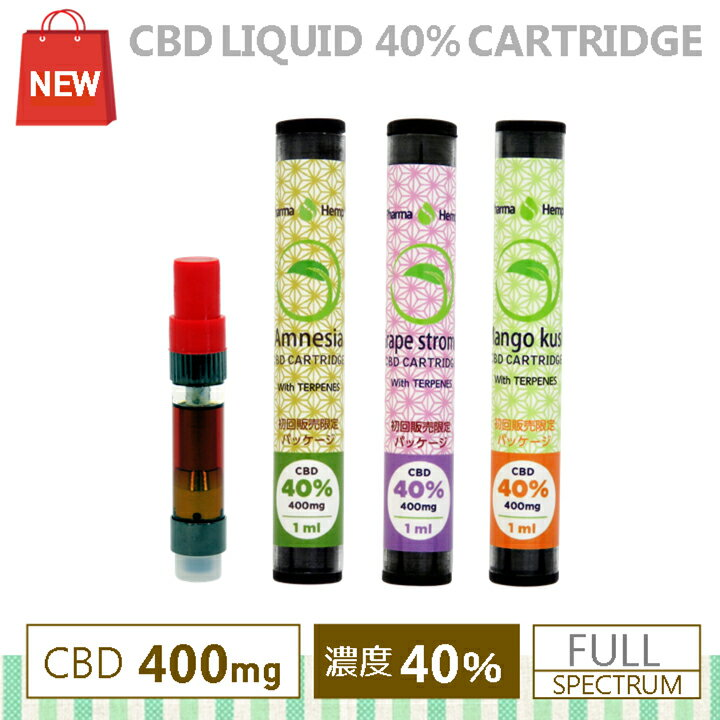 健康食品, その他 CBD CBD 40 400mGrape stromerAmnesiaMango Kush3 E-liquid -cart-select