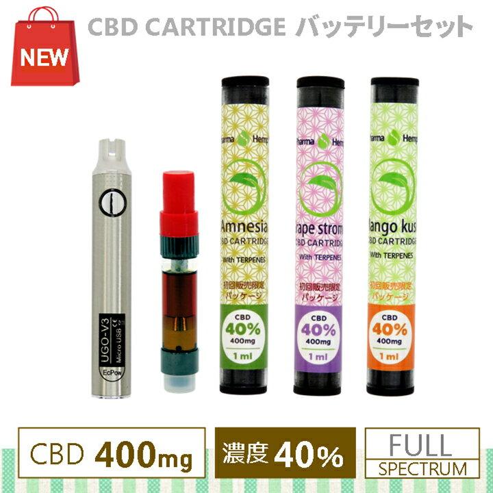 健康食品, その他 CBD CBD 40 400mg Grape stromerAmnesiaMango Kush3 E-liquid -cart-b-select