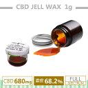 CBD WAX 高濃度 CBD 68.2% カンナビノイド 84.3% 1g 1,000mg フルスペクトラム PharmaHemp ファーマヘンプ ...