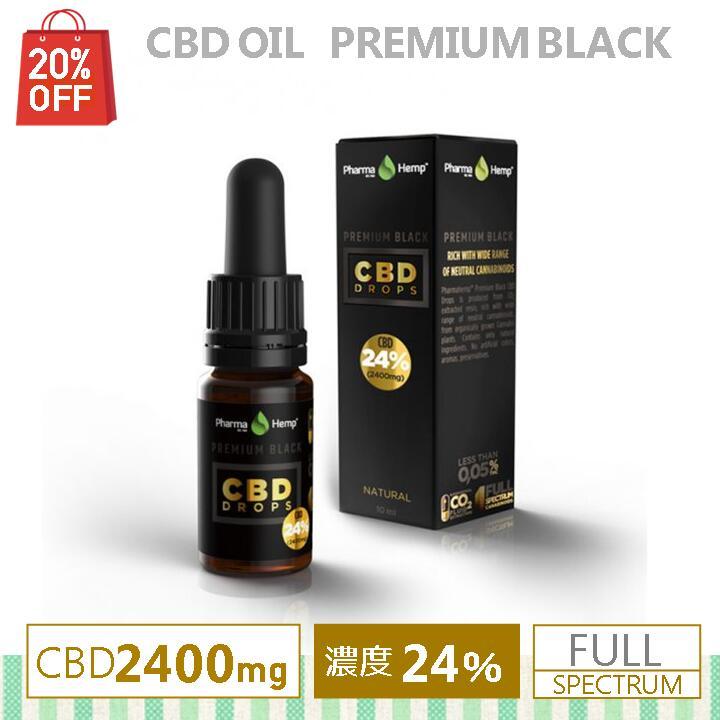 【20%OFFクーポン付】CBDオイル 24% 2,400mg 高濃度 Premium Black プレミアムブラック 10ml フルスペクトラム PharmaHemp ファーマヘンプ カンナビジオール オーガニック オイルドロップ -101-03画像
