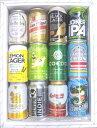 【送料無料!】 当店厳選!美味しいクラフトビール 12缶ギフ...