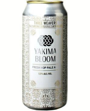 <賞味期限2020年10月16日の為、特価品!> スリーウィーバーズ ヤキマブルーム フレッシュホップ ペールエール (缶) 5.5% 473ml