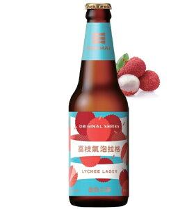<秋の限定品!> サンマイ ライチ ラガー 5.0% 350ml 台湾 クラフトビール