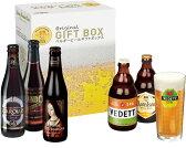 【送料無料!】 金賞受賞ベルギービール 5本セット (グラス1脚付き) 【のし対応可】