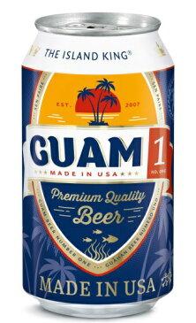 <賞味期限2020年10月9日の為、通常価格の半額以下!> グアム 1(ワン) ビール (缶) 5.0% 355ml グアム