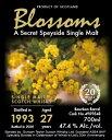 ブロッサムズ シークレットスペイサイド 1993 27年 ウィスクイー社 20周年記念ボトル 第5弾 47.4% 700ml ラベル:ミモザ