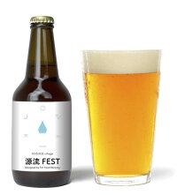 【期待の国産クラフトビールより、限定品登場!】FARYEAST源流FEST(ゲンリュウフェスト)4.5%330ml