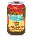 コナビール ロングボード アイランドラガー (缶) 4.5% 355ml