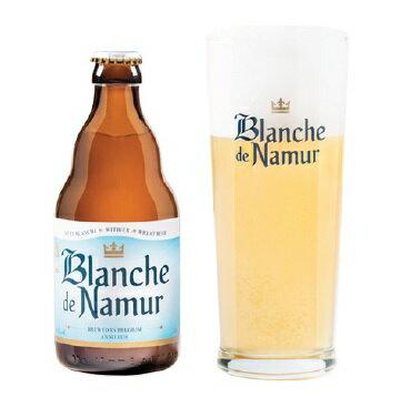 <賞味期限2020年10月31日の為、特価品!> ブロンシュ デ ナミュール 4.5% 330ml ベルジャンホワイトエール ベルギービール <ヨーロッパ・ベスト・ウィート受賞!>