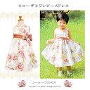 『≪ローザ・2≫ワンピースドレス(GD-021)』子供服 キッズドレス、女の子、 ワンピース、 フォーマル、ドレス、 発表会、 結婚式、 花柄、夏 80・90・100・110・120・130 【CC-Princess】