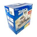 ジップロック 衣類・布団用圧縮袋 14枚セット Ziploc 14PC Space Bag