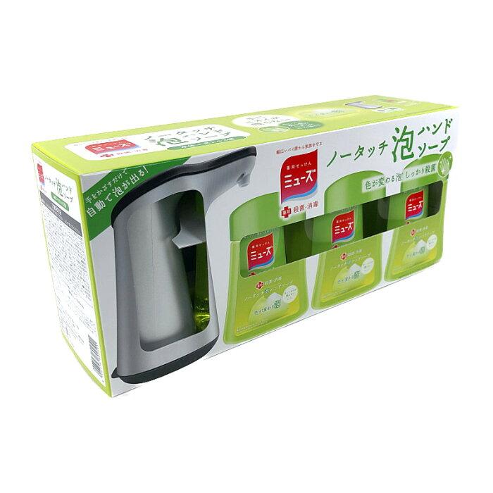 ミューズ ノータッチ 泡 ハンドソープ ディスペンサー+詰替 250ml×3 Muse No Touch Foaming Hand Soap