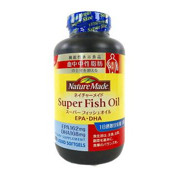 ネイチャーメイド スーパーフィッシュオイル 250粒 250日分 Nature Made Super Fish Oil 1200mg