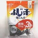 フジッコ 塩こんぶ 135g×3 1