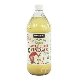 カークランド 有機アップルサイダー ビネガー 946ml バラ1本 KS Organic Apple Cider