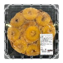 【期間限定】 パイナップル アップサイドダウンケーキ Pineapple Upsidedown Cake