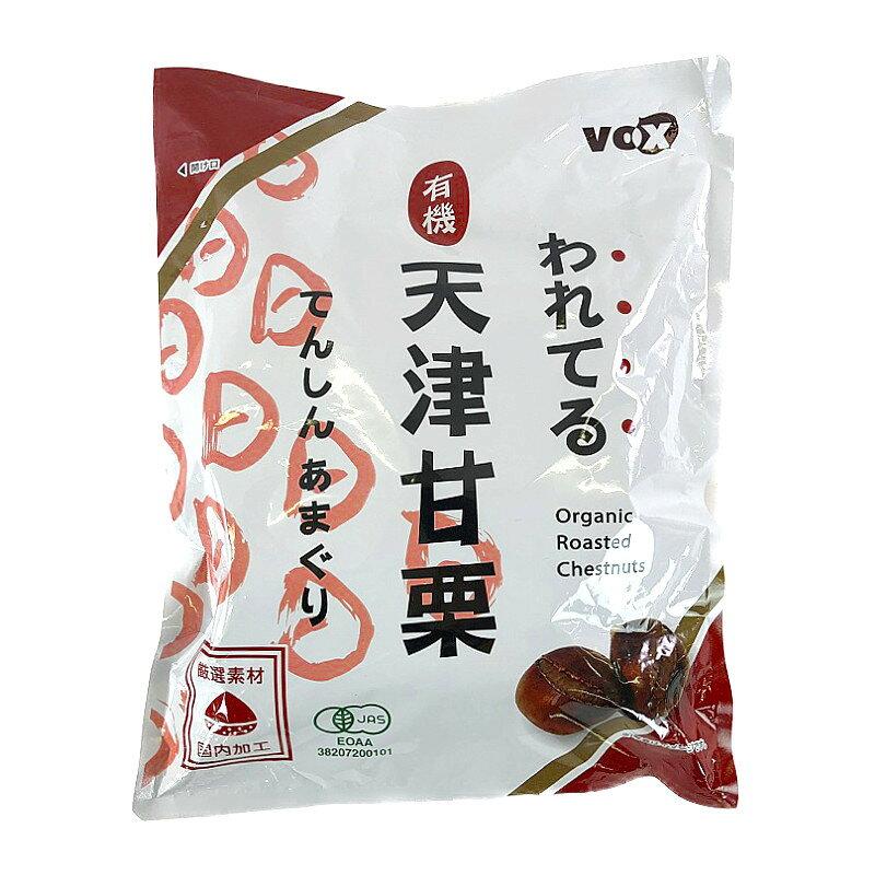 フルーツ・果物, 栗  180g4 Organic Roasted Chestnuts