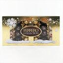 【期間限定】フェレロコレクション 259.2g(24個)×2箱 (600g) 3種類のお菓子が入ったアソートメント