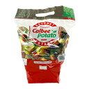 【期間限定】 カルビー グルメポテト 1.8kg 3種の小いもが入っています。 Calbee Gourmet Poteto