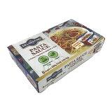 トマト パスタソース 260g×8個 DEL DESTINO Tomato Pasta Sauce
