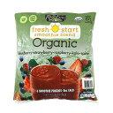 オーガニック フレッシュスタート スムージーブレンド 1361g (6袋入り) Rader Farms Organic Fresh Start Fruit Blend・・・