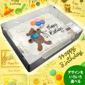 デザインがいろいろ選べる!ハーフシートケーキ(48人分44x33x8cm)お子様のお誕生日やお祝いごとにピッタリ!