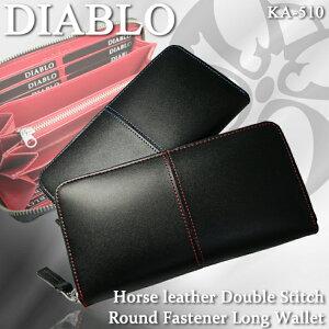 c89d6ba72ead メンズ ブランド DIABLO ディアブロ 本革 馬革 牛革 ラウンドファスナー長財布(黒)