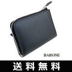 6連キーケースマルチ二つ折財布本革牛革BARONE(バローネ)キーケース黒[bn1061bk]