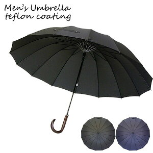 ビッグサイズ16本傘 メンズグラスファイバー雨傘 大判65センチ GOODデザイン 男性用 長傘 雨傘 おしゃれ 通勤通学 撥水性 ブラック プレゼント ギフト 贈り物 誕生日
