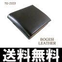 【訳あり】箱無し 特価 本革 牛革 メンズ 二つ折り短財布 カード多収...