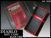 パンチングキーケース キーホルダー デザイン プレゼント ファッション ブラックキーケース ブランド