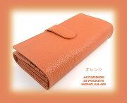 アコーディオンウォレット オレンジ プレゼント レディース ファッション ブランド