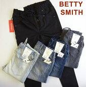 ベティスミススーパーストレッチデニムジョガーパンツイージーパンツスキニージーンズ/BETTYSMITHBAM-6032A/S・M・L・LL