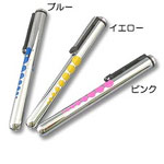The President recommended nurse PH-421 penlight 5002 fee discount rate normally plus shipping costs