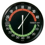Citizen temperature-humidity 9CZ013-002 Shin pull / living / miscellaneous goods / bedroom in total