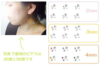 1 Set per 2625 Yen!  New colors (price 5040 yen) even once! In the MARE will let cancellation orders if you only send non-cash on delivery 1 set (male) pure hypoallergenic titanium earrings 18 types!