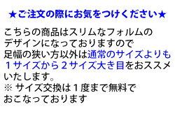 【チル・ジャパン・バンディットクランデル】ccilu-capri★スニーカー★メンズ★25.5cm〜28.5cm全4色