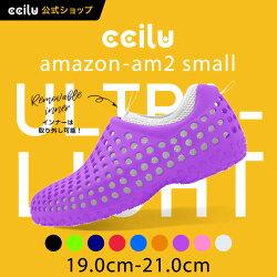 ccilu-am(19-21.0cm)
