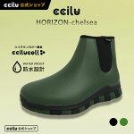 cciluHORIZON-CHELSEAレインブーツメンズ25.5〜28.5cm2色