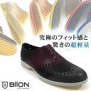 【アウトレット】BiiON[バイオン]ゴルフシューズ WINGTIPS(BOW-1401) ウイングチップ メンズ レディース スパイスレス