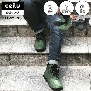 ショートブーツ レインブーツ ccilu diffusion-dorian レインシューズ メンズ ・レディース 23.0〜28.5cm 2色 ハイカット スニーカー おしゃれ 雨靴 晴雨兼用 スノーブーツ