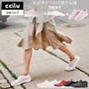 コンフォートシューズ メンズ ccilu intution will light スリッポン カジュアルシューズ レディース 22.0cm〜28.5cm オフィスサンダル 黒 白 ナースシューズ
