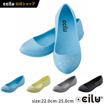 【アウトレット価格】 ccilu-milano フラットシューズ レディース 22.0cm〜25.0cm 全4色 c