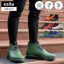 レインシューズ レインブーツ ブーツ メンズ ショート ccilu PANTO-PAOLO 25.5〜28.5cm 防水 防寒 カジュアルシューズ 黒 茶 ネイビー