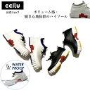 【週末限定クーポン企画】[ccilu公式] ブロックソール スニーカー メンズ レディース おしゃれ かわいい 軽量 軽